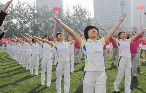 北京西城区卫生系统职工运动会团体服装