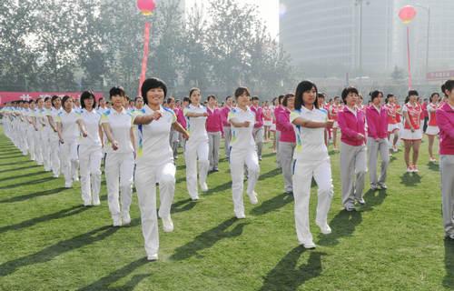 北京西城区卫生系统职工运动会广播体操