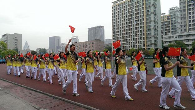 安徽医科大学第一附属医院第六届职工运动会