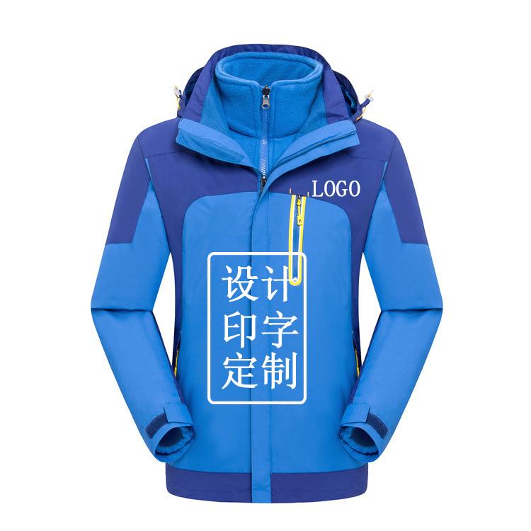重庆团体滑雪服订制