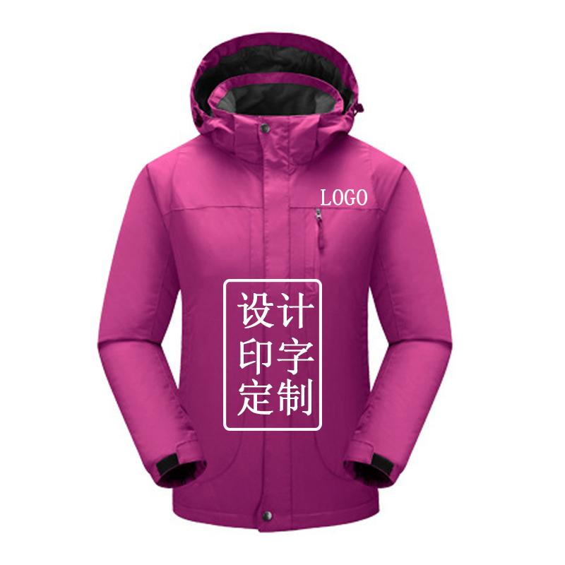 重庆团队冲锋衣万博mantex官网