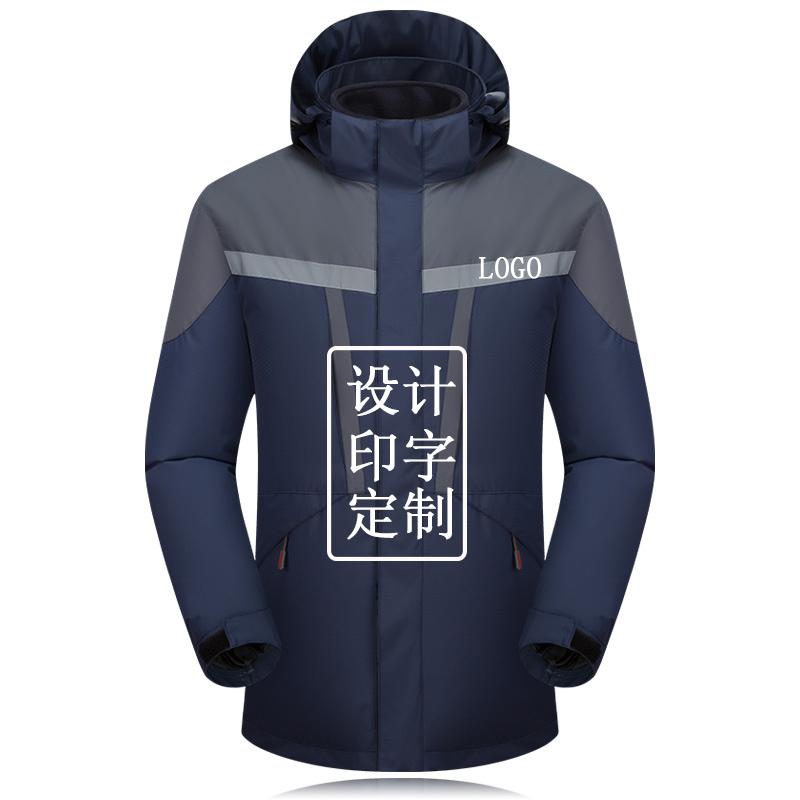 重庆团队反光冲锋衣订做