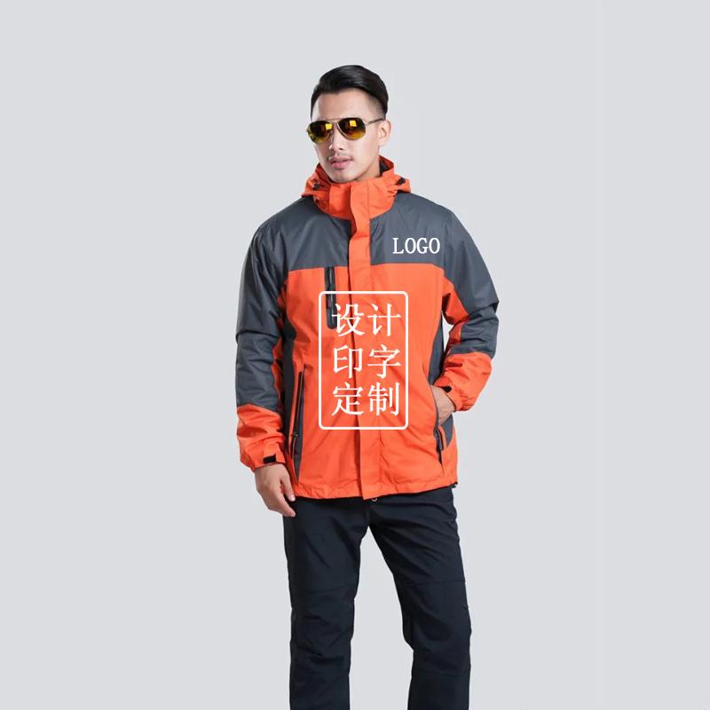 重庆单位抓绒冲锋衣万博mantex官网