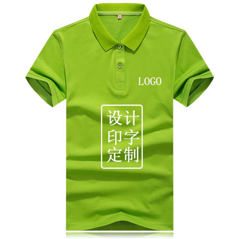 重庆双丝光棉情侣POLO衫