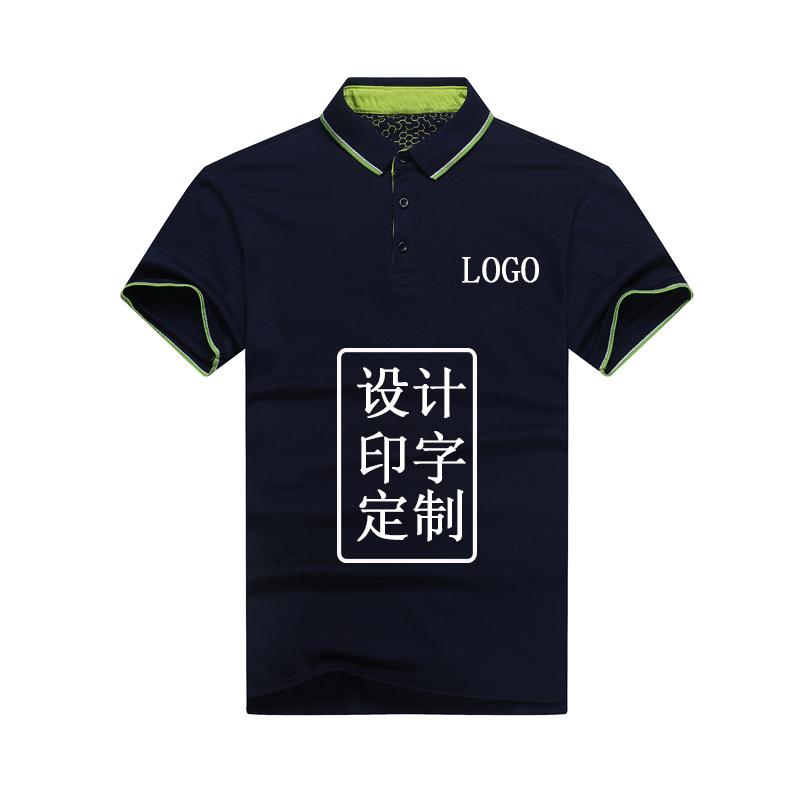重庆高档纯棉双纱POLO衫