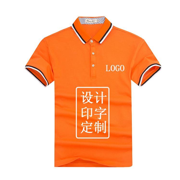 重庆天麻丝光情侣T恤衫