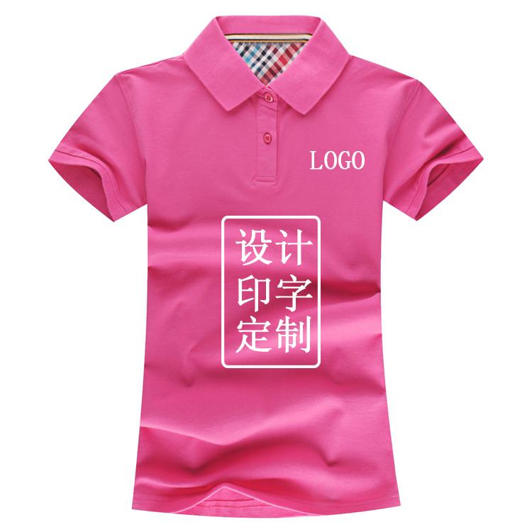 重庆220克莫代尔高档T恤衫
