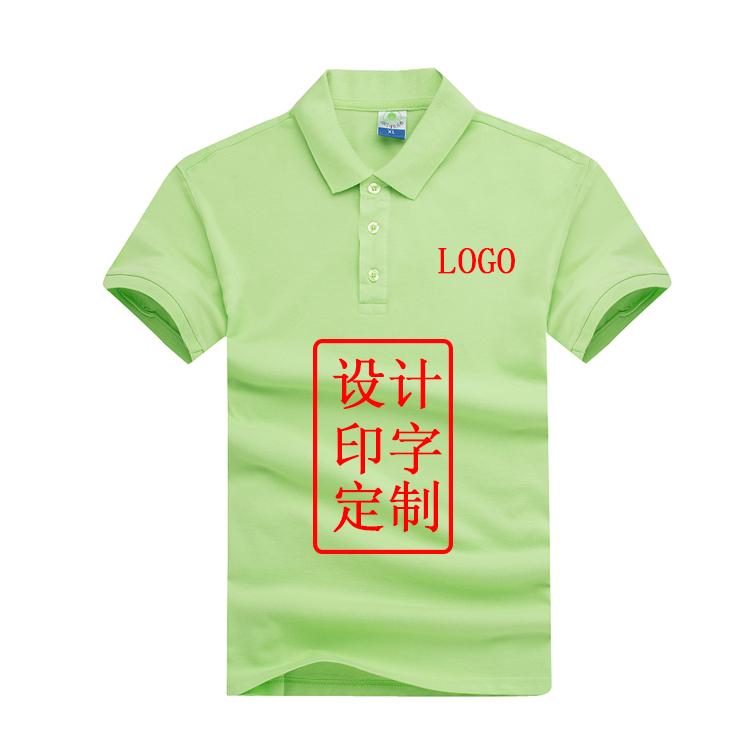 重庆240克纯棉亲子T恤衫