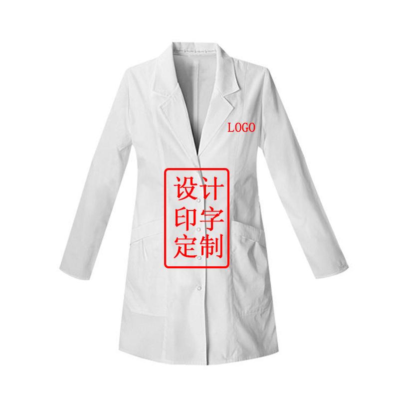 重庆医院工作服万博mantex官网