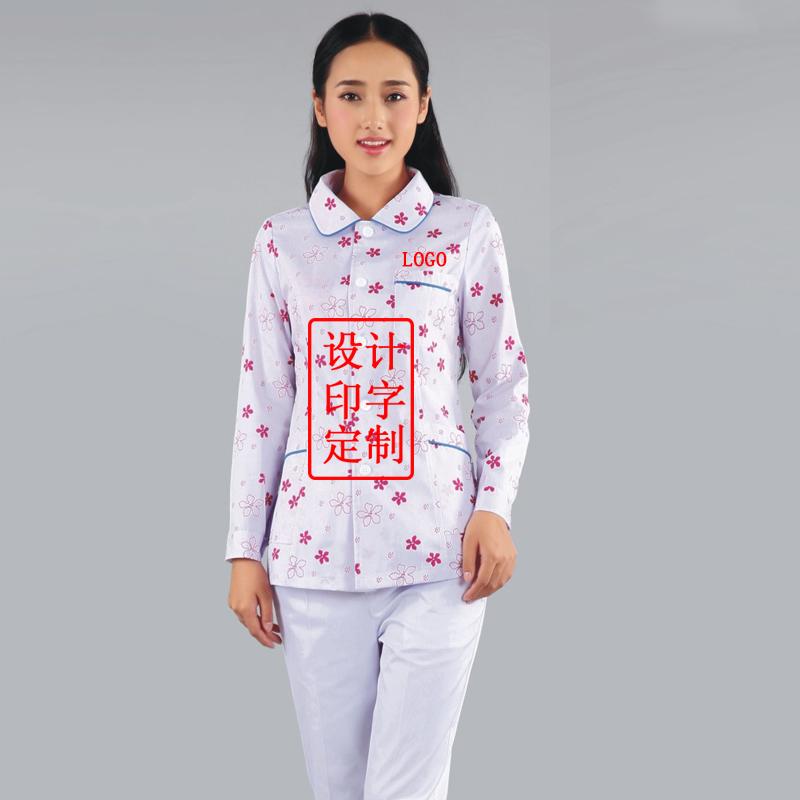 重庆秋冬护士服套装