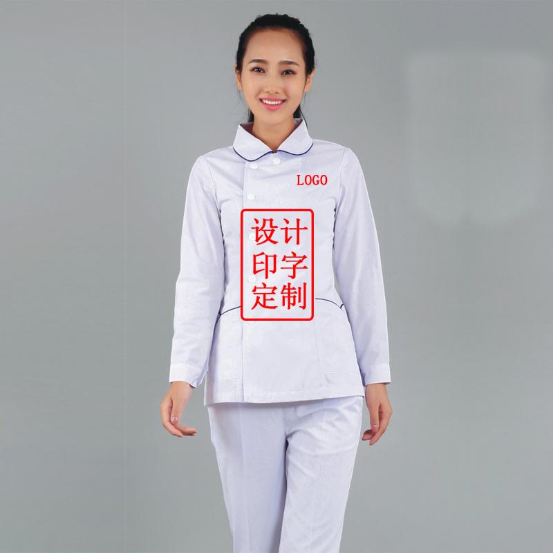 重庆重庆医院护士服万博mantex官网