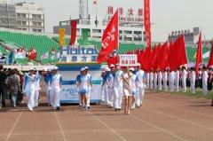 欧迈案例-北京海泰方圆公司