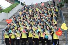 广州建设银行职工趣味运动会-欧迈运动服套装